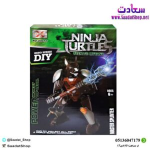 لگو ساختنی سری Ninja Trutles مدل Hero series diy